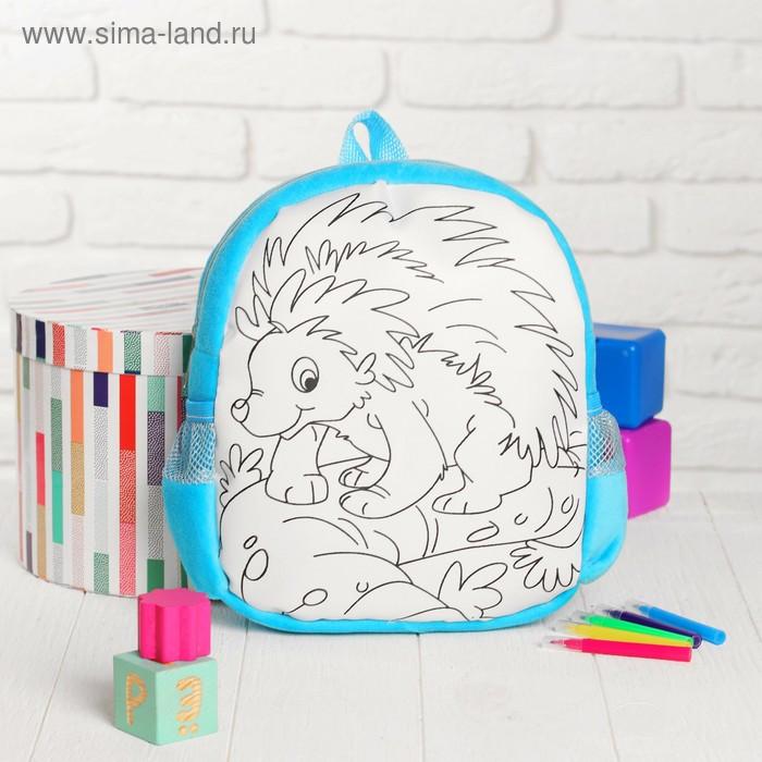 Рюкзак с рисунком под роспись «Ёжик» + фломастеры 5 цветов, цвета МИКС - фото 2