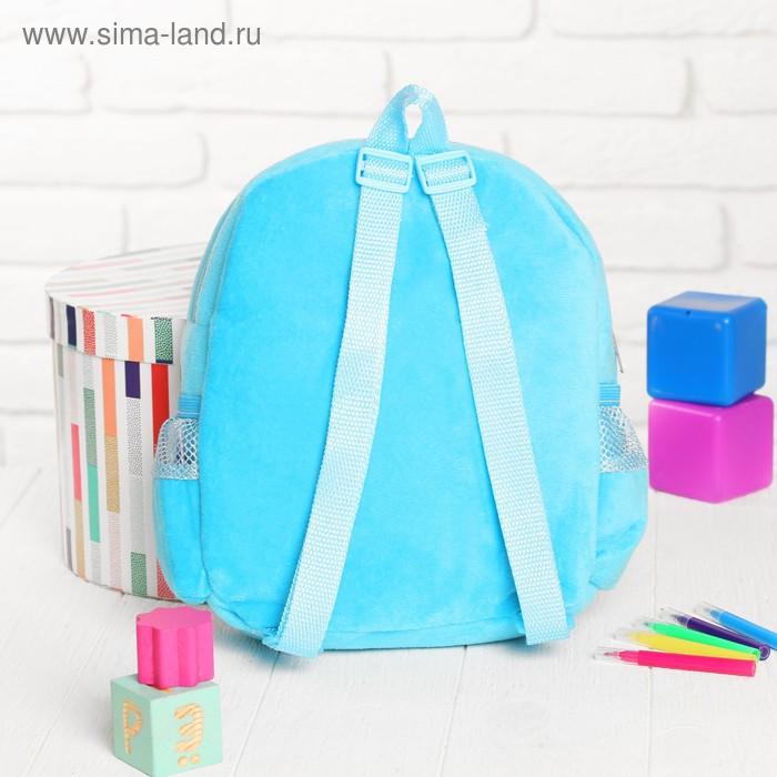 Рюкзак с рисунком под роспись «Ёжик» + фломастеры 5 цветов, цвета МИКС - фото 3