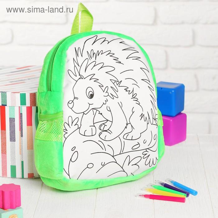 Рюкзак с рисунком под роспись «Ёжик» + фломастеры 5 цветов, цвета МИКС - фото 5