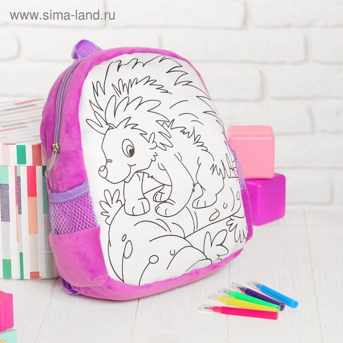 Рюкзак с рисунком под роспись «Ёжик» + фломастеры 5 цветов, цвета МИКС - фото 6