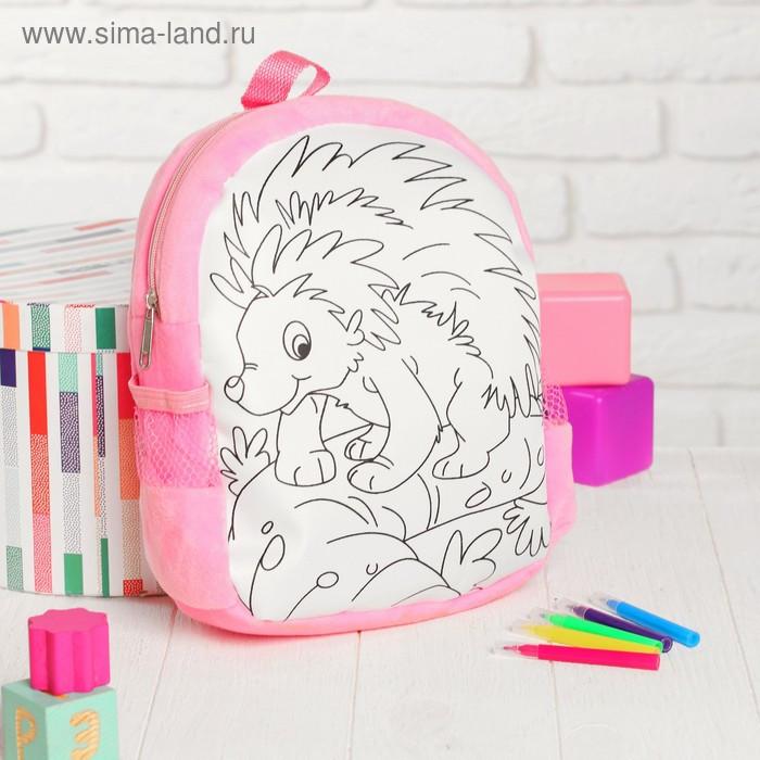 Рюкзак с рисунком под роспись «Ёжик» + фломастеры 5 цветов, цвета МИКС - фото 7