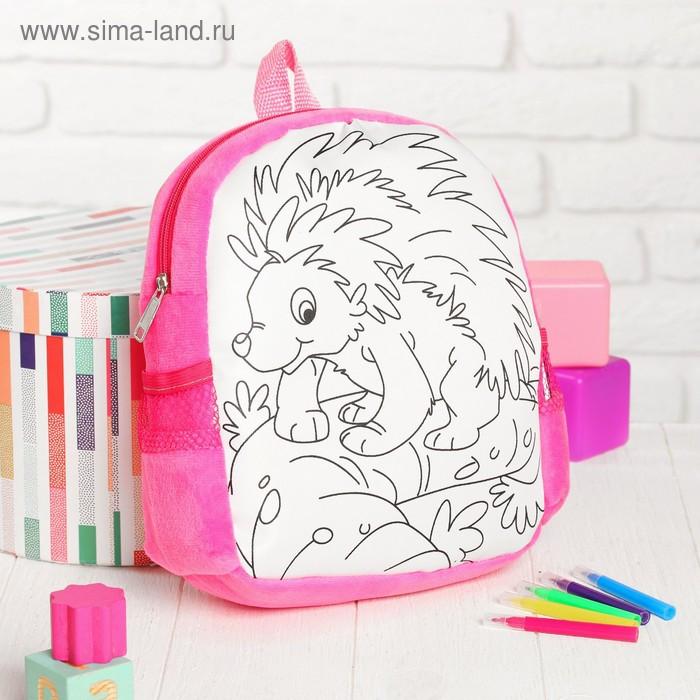 Рюкзак с рисунком под роспись «Ёжик» + фломастеры 5 цветов, цвета МИКС - фото 8