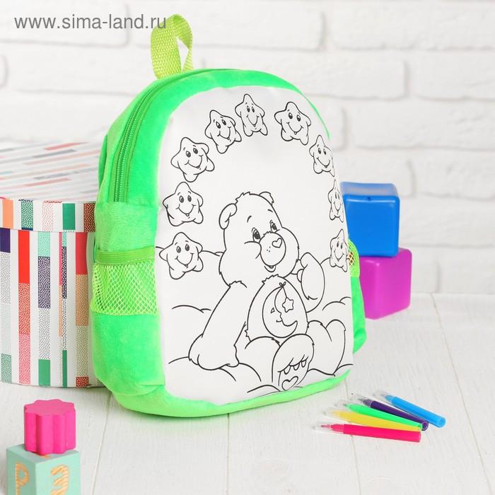 Рюкзак с рисунком под роспись «Мишка» + фломастеры 5 цветов, цвета МИКС - фото 1