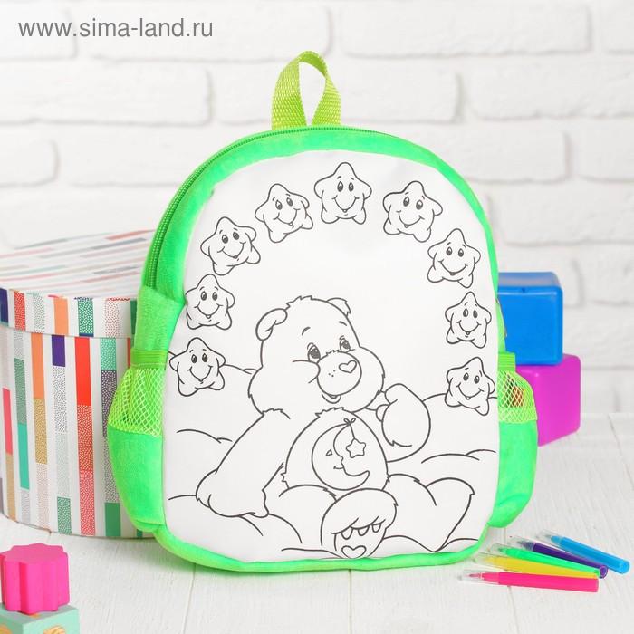 Рюкзак с рисунком под роспись «Мишка» + фломастеры 5 цветов, цвета МИКС - фото 2