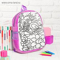 Рюкзак с рисунком под роспись «Бабочка на полянке» + фломастеры 5 цветов, цвета МИКС
