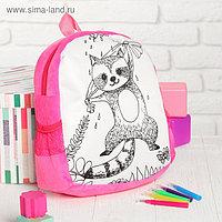 Рюкзак с рисунком под роспись «Енот» + фломастеры 5 цветов, цвета МИКС