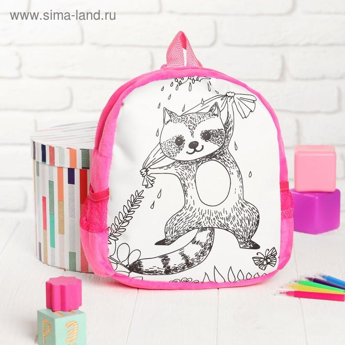 Рюкзак с рисунком под роспись «Енот» + фломастеры 5 цветов, цвета МИКС - фото 2
