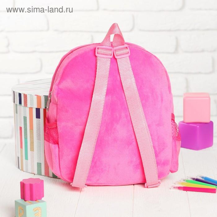 Рюкзак с рисунком под роспись «Енот» + фломастеры 5 цветов, цвета МИКС - фото 3