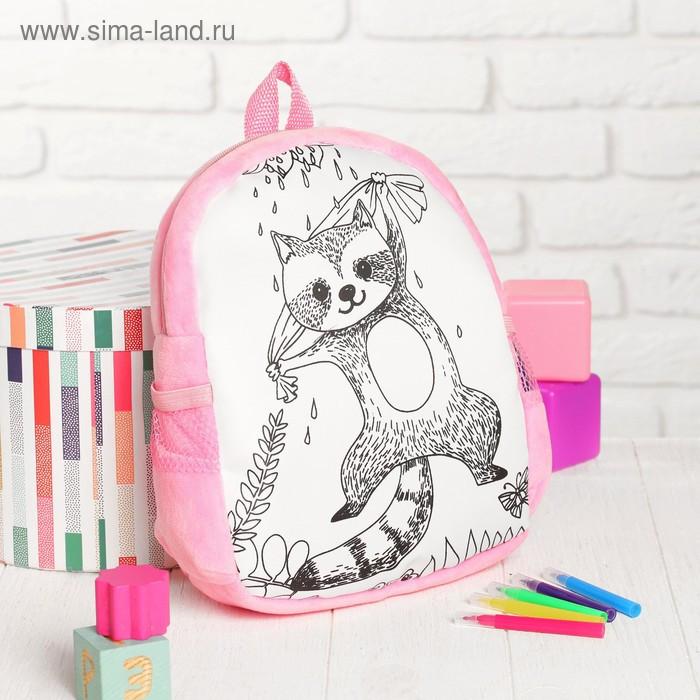 Рюкзак с рисунком под роспись «Енот» + фломастеры 5 цветов, цвета МИКС - фото 5