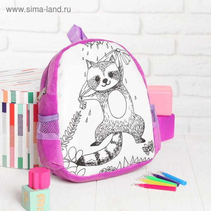 Рюкзак с рисунком под роспись «Енот» + фломастеры 5 цветов, цвета МИКС - фото 6