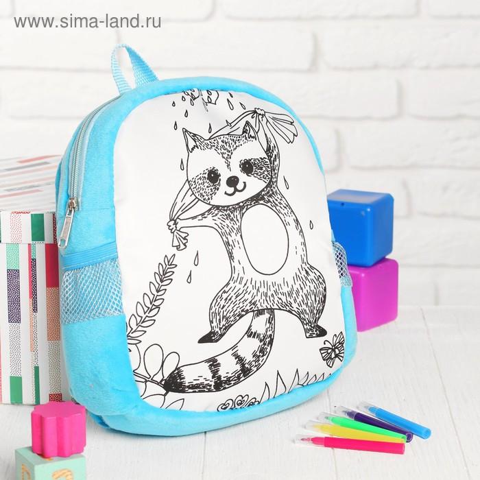 Рюкзак с рисунком под роспись «Енот» + фломастеры 5 цветов, цвета МИКС - фото 7