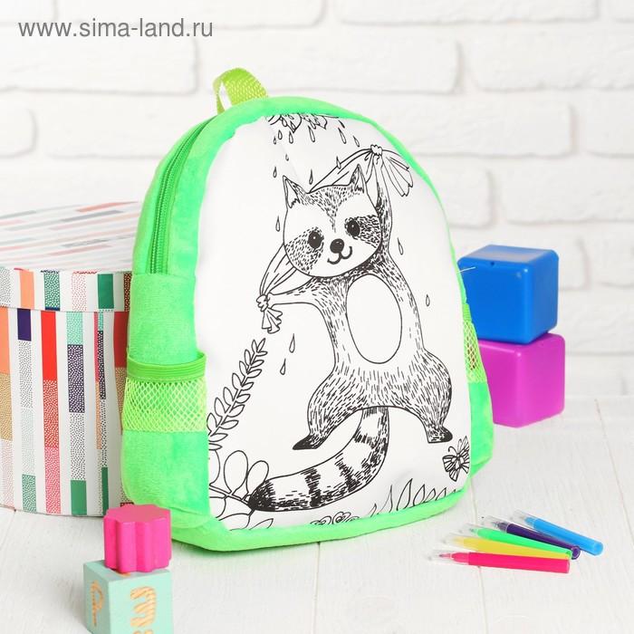 Рюкзак с рисунком под роспись «Енот» + фломастеры 5 цветов, цвета МИКС - фото 8