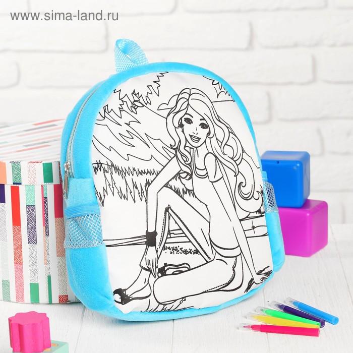 Рюкзак с рисунком под роспись «Девочка» + фломастеры 5 цветов, цвета МИКС - фото 1