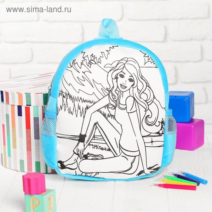 Рюкзак с рисунком под роспись «Девочка» + фломастеры 5 цветов, цвета МИКС - фото 2