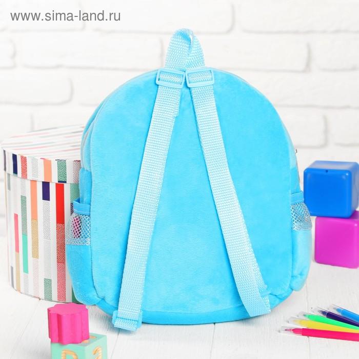 Рюкзак с рисунком под роспись «Девочка» + фломастеры 5 цветов, цвета МИКС - фото 4