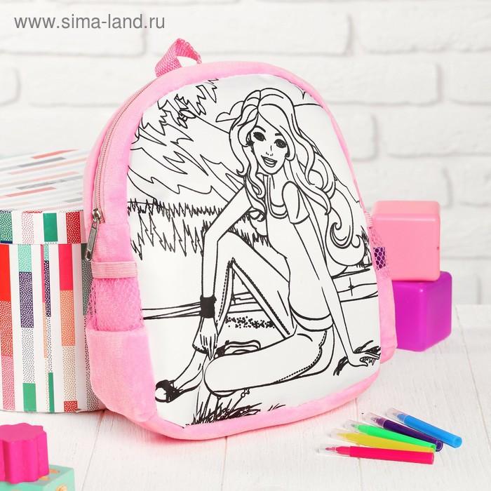 Рюкзак с рисунком под роспись «Девочка» + фломастеры 5 цветов, цвета МИКС - фото 6