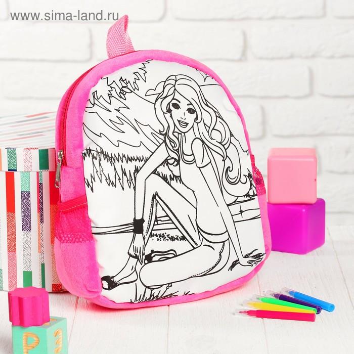 Рюкзак с рисунком под роспись «Девочка» + фломастеры 5 цветов, цвета МИКС - фото 7