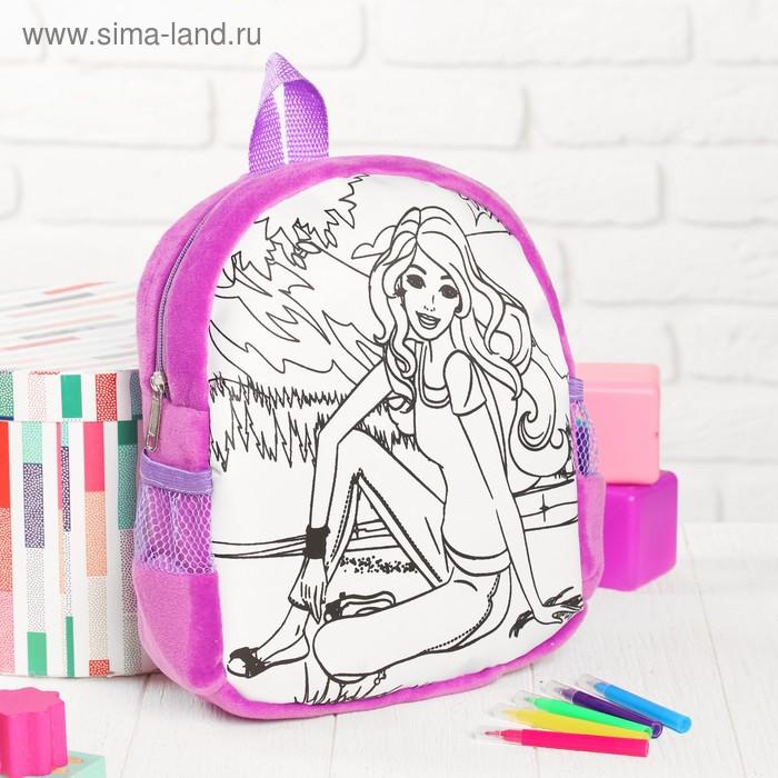 Рюкзак с рисунком под роспись «Девочка» + фломастеры 5 цветов, цвета МИКС - фото 8