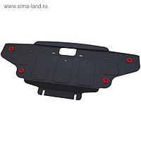 Защита радиатора АвтоБРОНЯ для SsangYong Stavic (V - 2.0d) 2013-н.в., сталь 2 мм, с крепежом, 111.05314.1