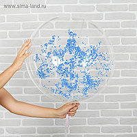 """Шар воздушный 18"""" «Праздник», прозрачный + голубой наполнитель, лента, гирлянда, насос"""