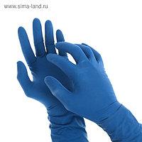 Перчатки A.D.M. латексные неопудренные, размер M, 50 шт/уп, цвет синий