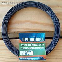 Проволока вязальная т/о, 1.2 мм х 30 м