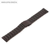 Ремешок для часов 24 мм, металл, чёрный хром, 22.5 см