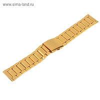 Ремешок для часов 24 см, металл, золотой, 22.5 см