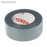 Лента армированная TUNDRA, 48 мм x 50 м, самоклеящаяся, стеклотканевая