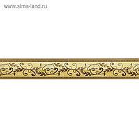"Бордюр ""Симфония"" Б-013, ширина 4 см, длина 14 м."