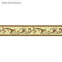 "Бордюр ""Симфония"" Б-015, ширина 6 см, длина 14 м."