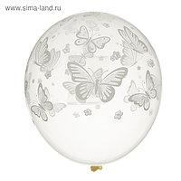 "Шар латексный 14"" «Бабочки», набор 25 шт., прозрачный"