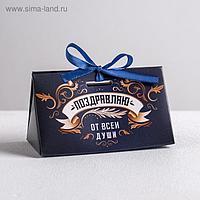 Бонбоньерка «Поздравляю от всей души!», 10 × 5,5 × 5 см