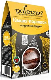 Какао-порошок натуральный, 200 г