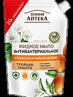 """Антибактериальное жидкое мыло """"Апельсин и чайное дерево"""" 460 мл"""