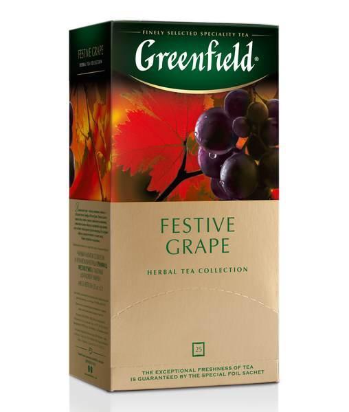 Чай травяной Greenfield Festive Grape (25 пак. х 2г)
