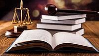 Обжалование незаконных действий/бездействия государственных органов и организаций