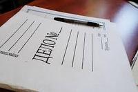 Подготовка судебных документов