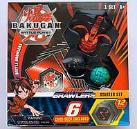 Bakugan Battle Planet НАБОР 3шт