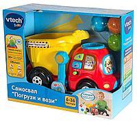 """Развивающая игрушка , Самосвал """"Погрузи и вези"""" ,VTECH"""