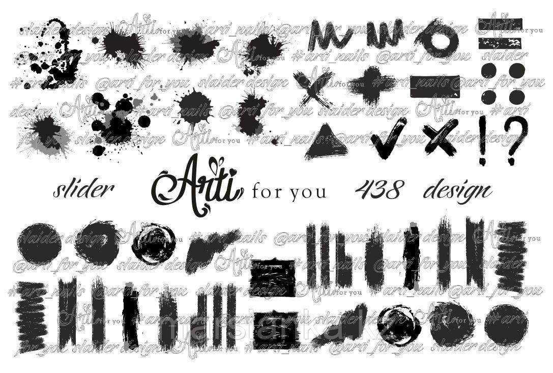 Слайдер дизайн ArtiForYou #438