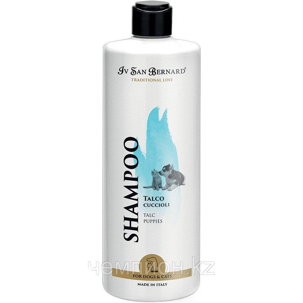 Купить косметику ив сан бернар avon парфюмерная вода perceive
