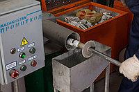 Утилизация огарков электродов