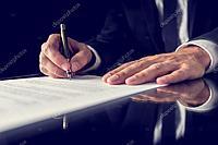 Подготовка искового заявления
