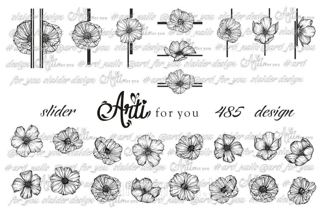 Слайдер дизайн ArtiForYou #485