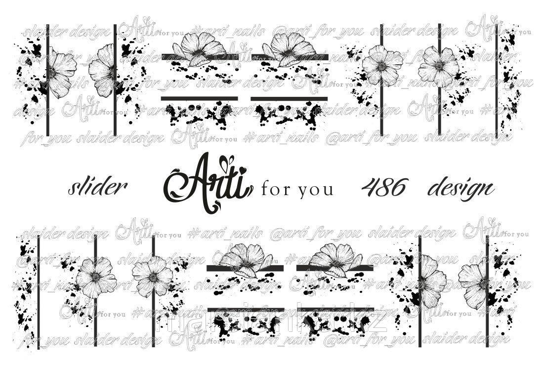 Слайдер дизайн ArtiForYou #486