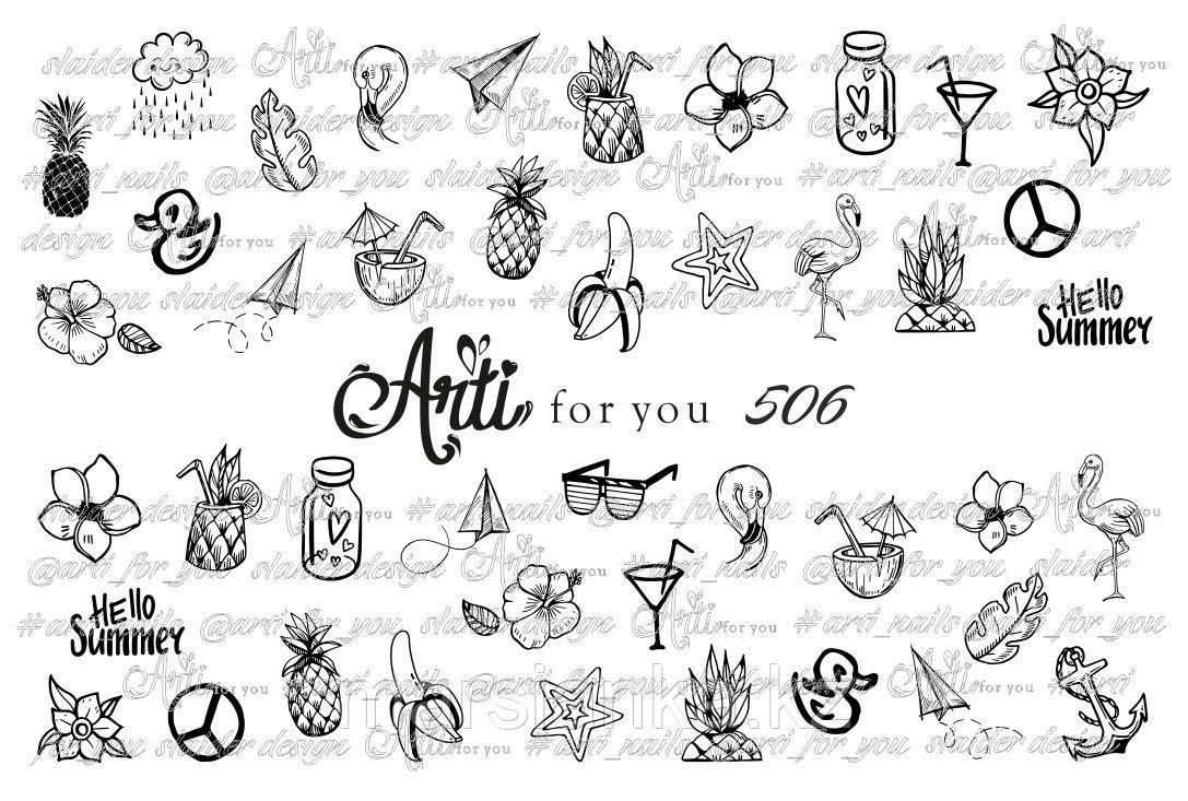 Слайдер дизайн ArtiForYou #506