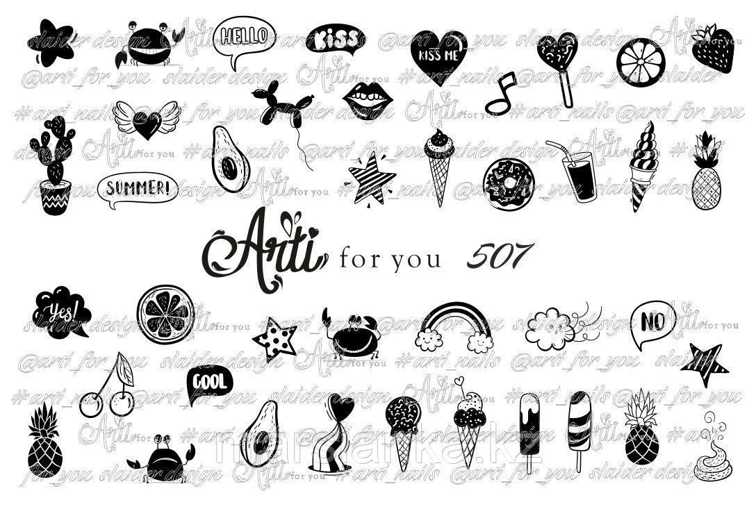 Слайдер дизайн ArtiForYou #507