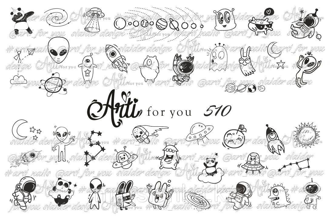 Слайдер дизайн ArtiForYou #510