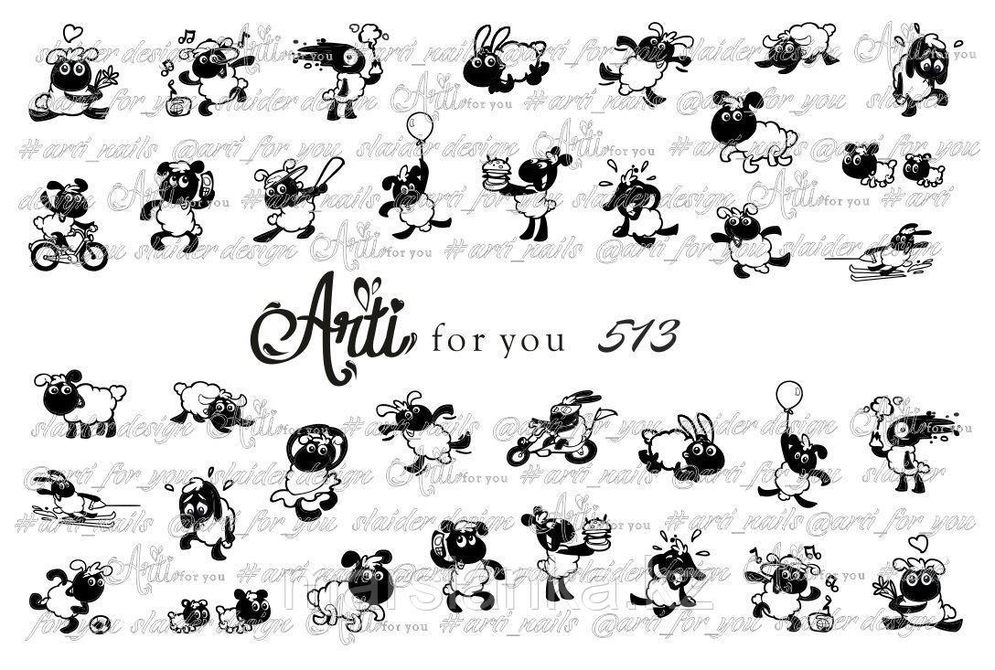 Слайдер дизайн ArtiForYou #513